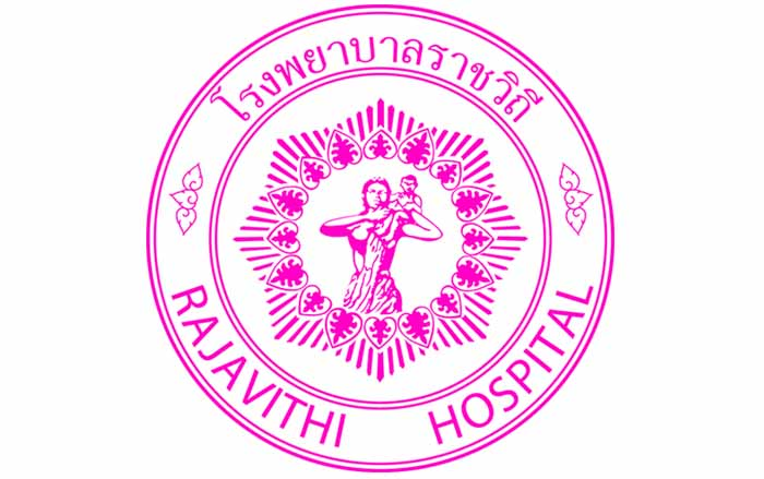 Rajavithi-Hospital